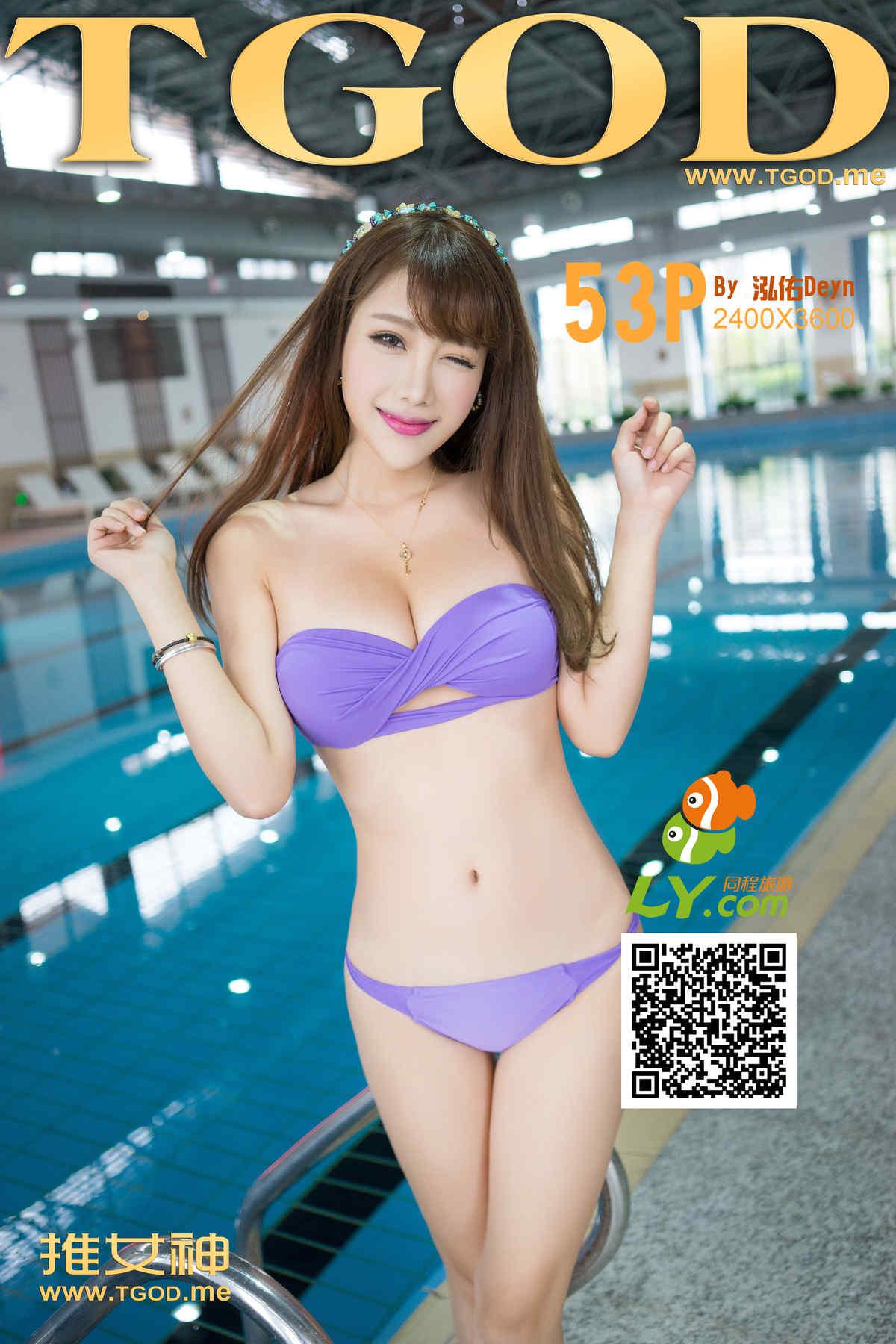 tgod-akiki-001-cover.jpg