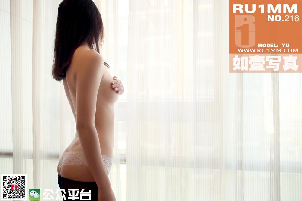 ru1mm-216-cover.jpg