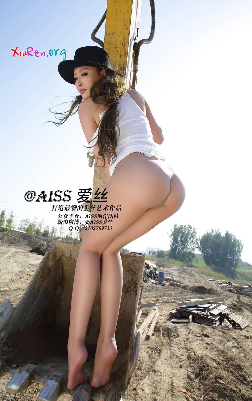 aiss-4039-0007.jpg