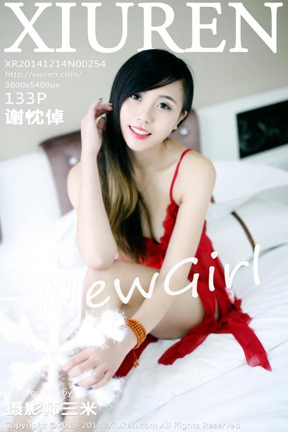 XiuRen-N00254-cover.jpg