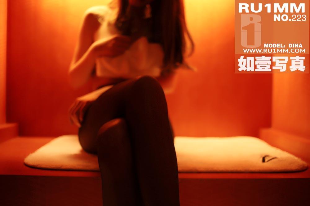 ru1mm-223-cover.jpg
