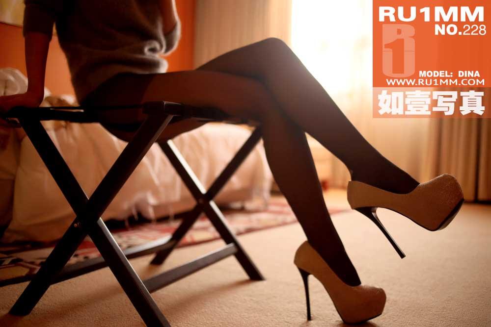 ru1mm-228-cover.jpg