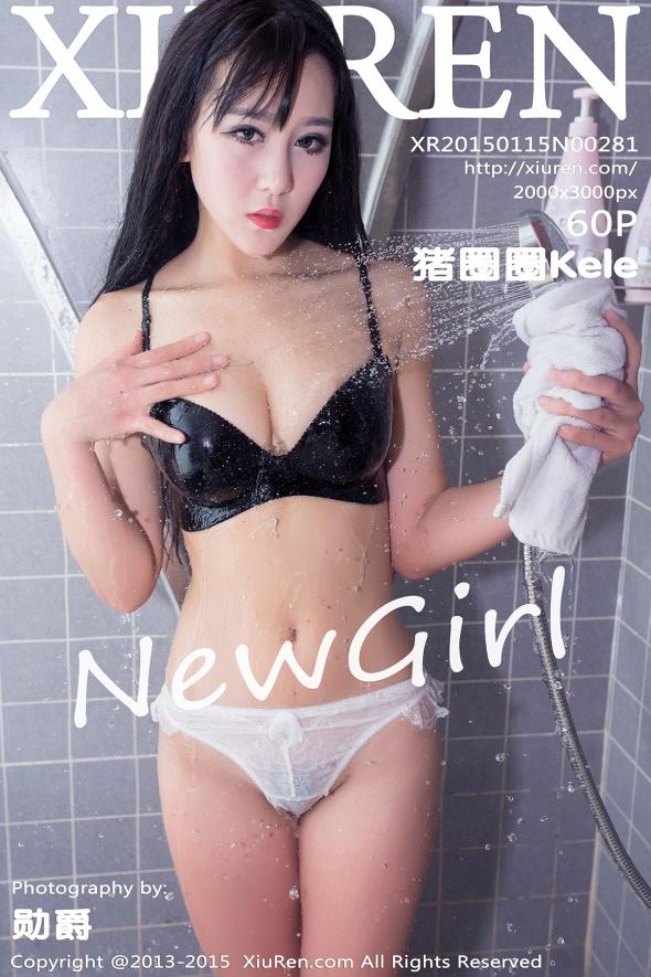 XiuRen-N00281-cover.jpg