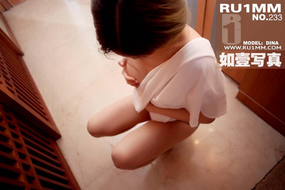 ru1mm-233-cover.jpg