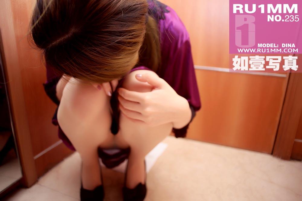 ru1mm-235-cover.jpg