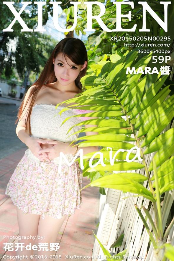 XiuRen-N00295-cover.jpg