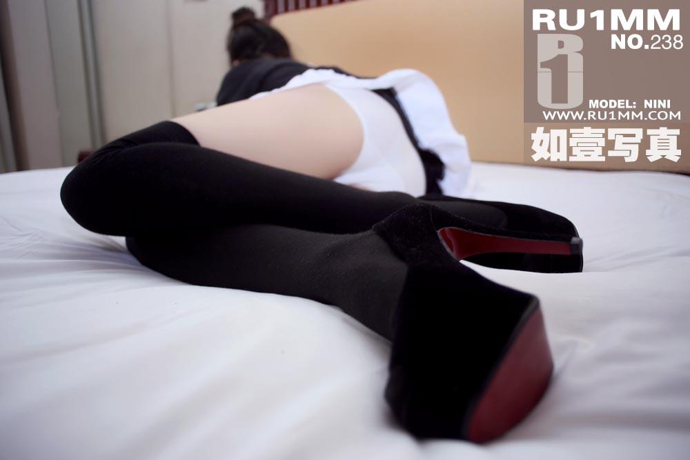 ru1mm-238-cover.jpg