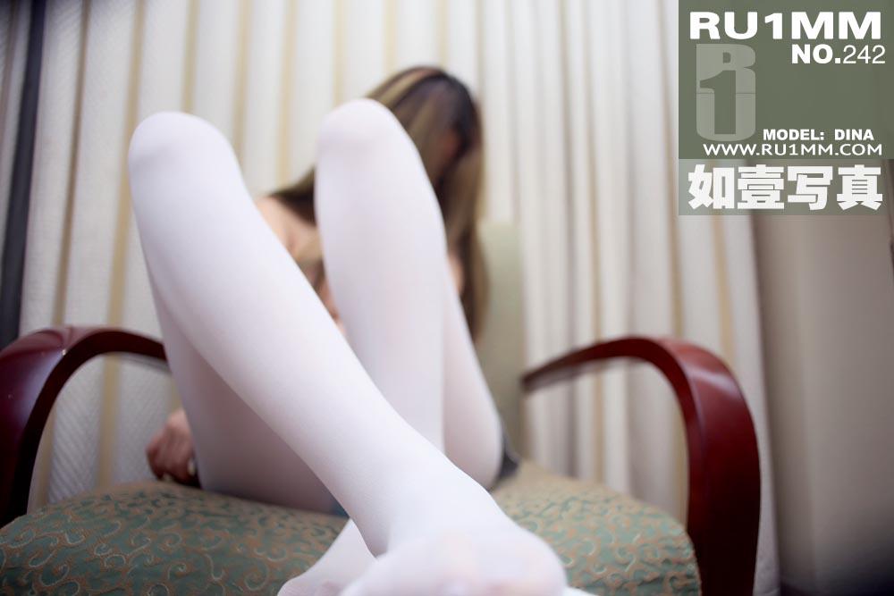 ru1mm-242-cover.jpg