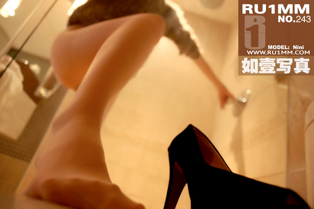 ru1mm-243-cover.jpg