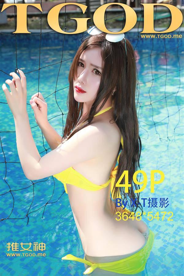 tgod-yuji-001-cover.jpg