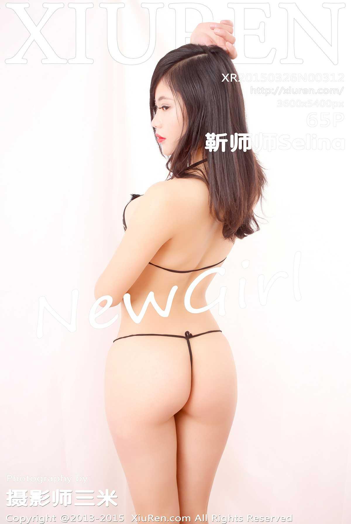 XiuRen-N00312-cover.jpg