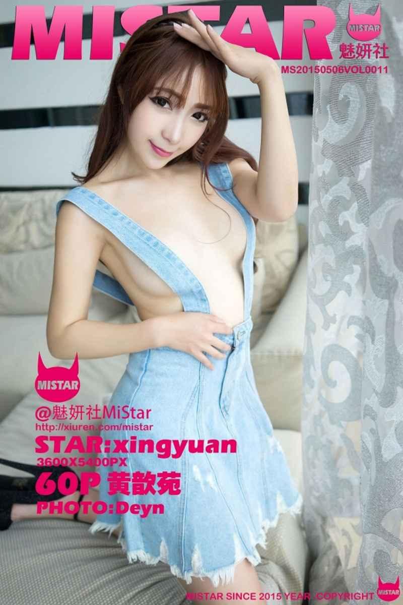 mistar-011-cover.jpg