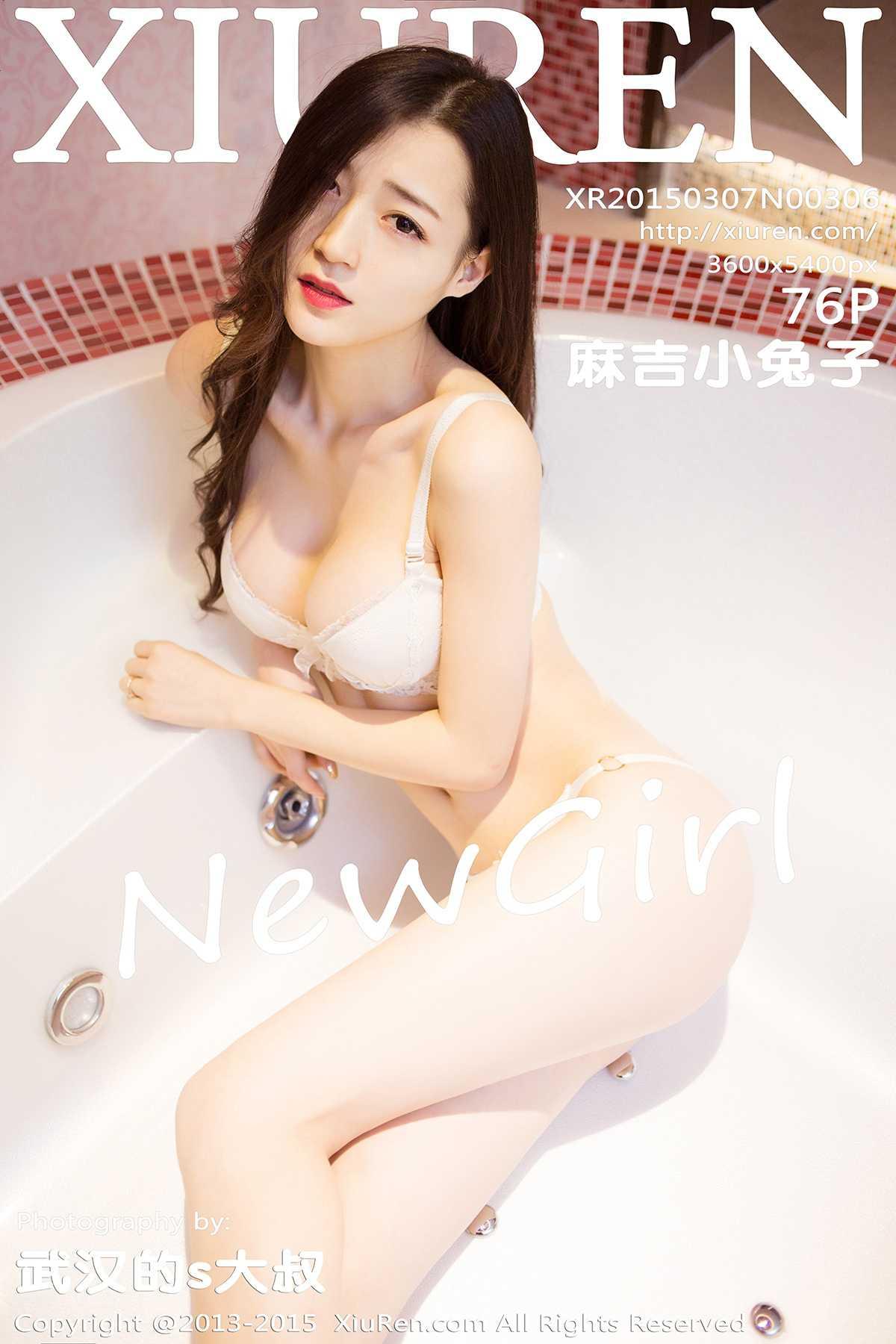 XiuRen-N00306-cover.jpg