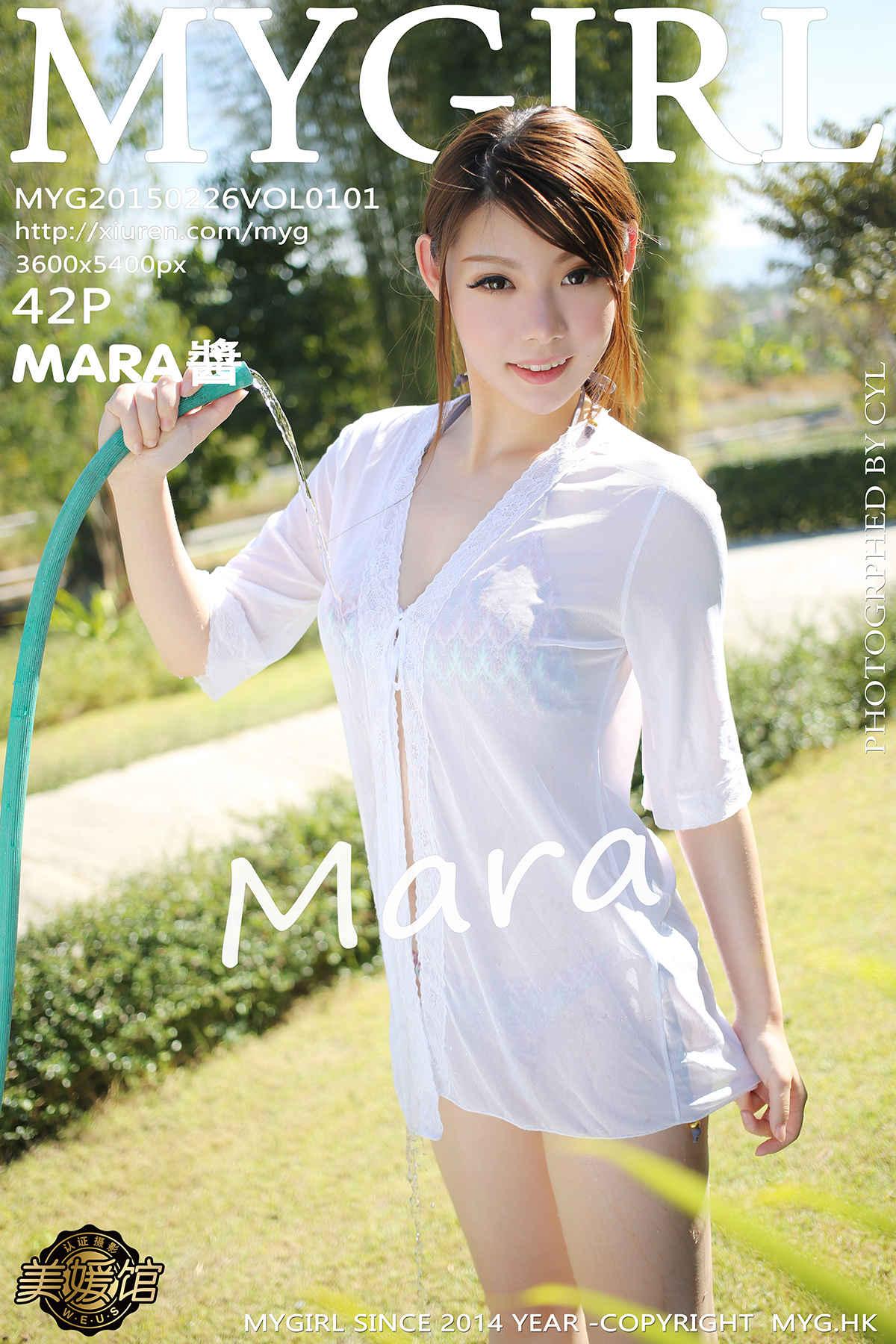 mygirl-101-cover.jpg