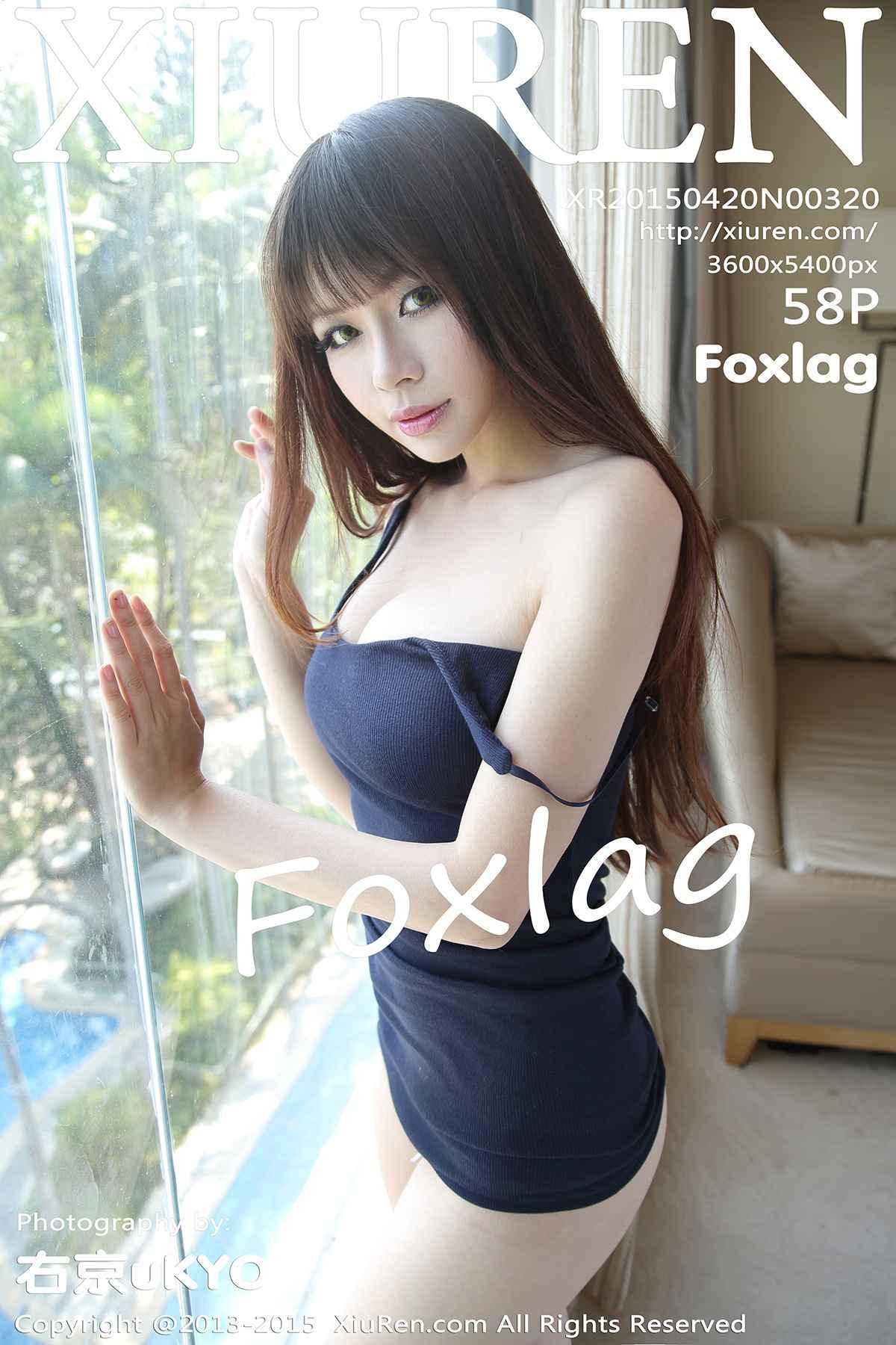 XiuRen-N00320-cover.jpg