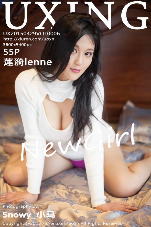 uxing-006-cover.jpg