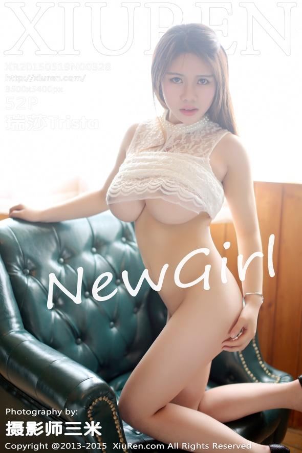 XiuRen-N00328-cover.jpg