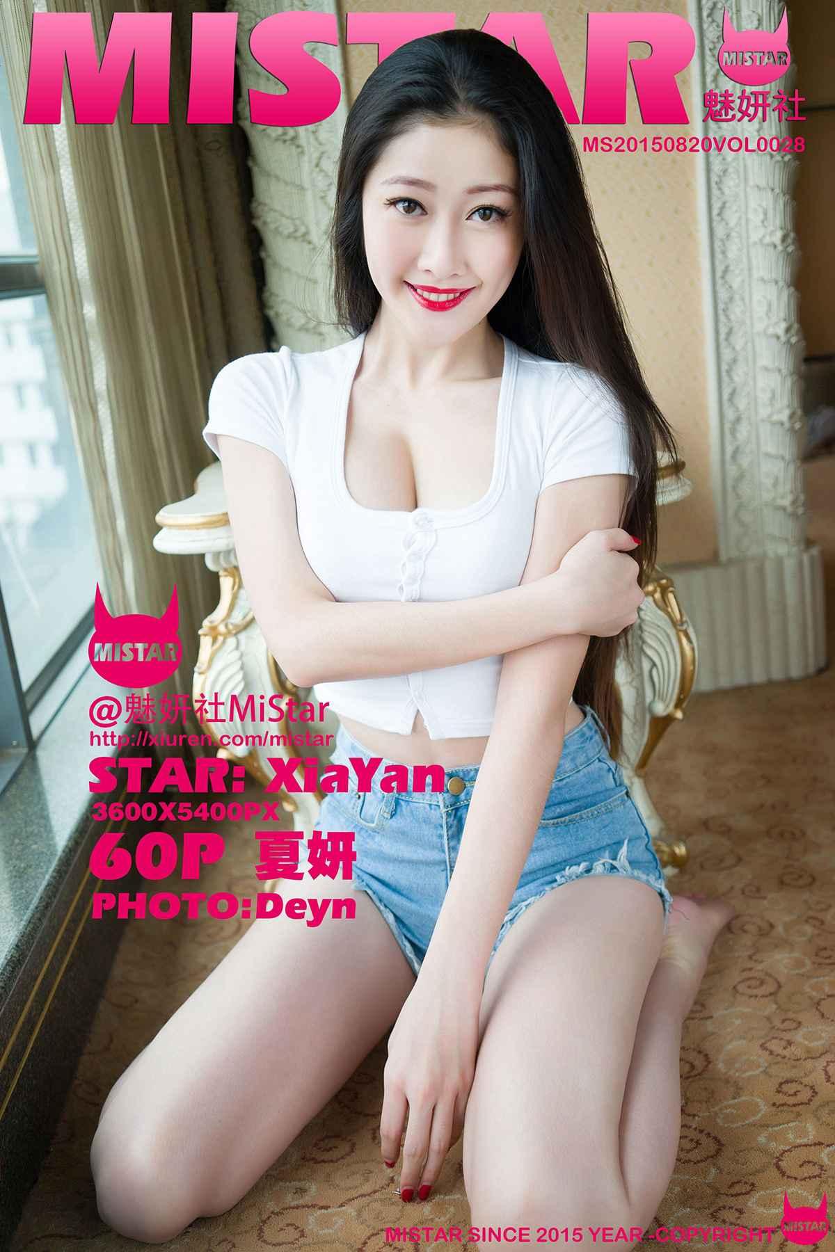 mistar-028-cover.jpg