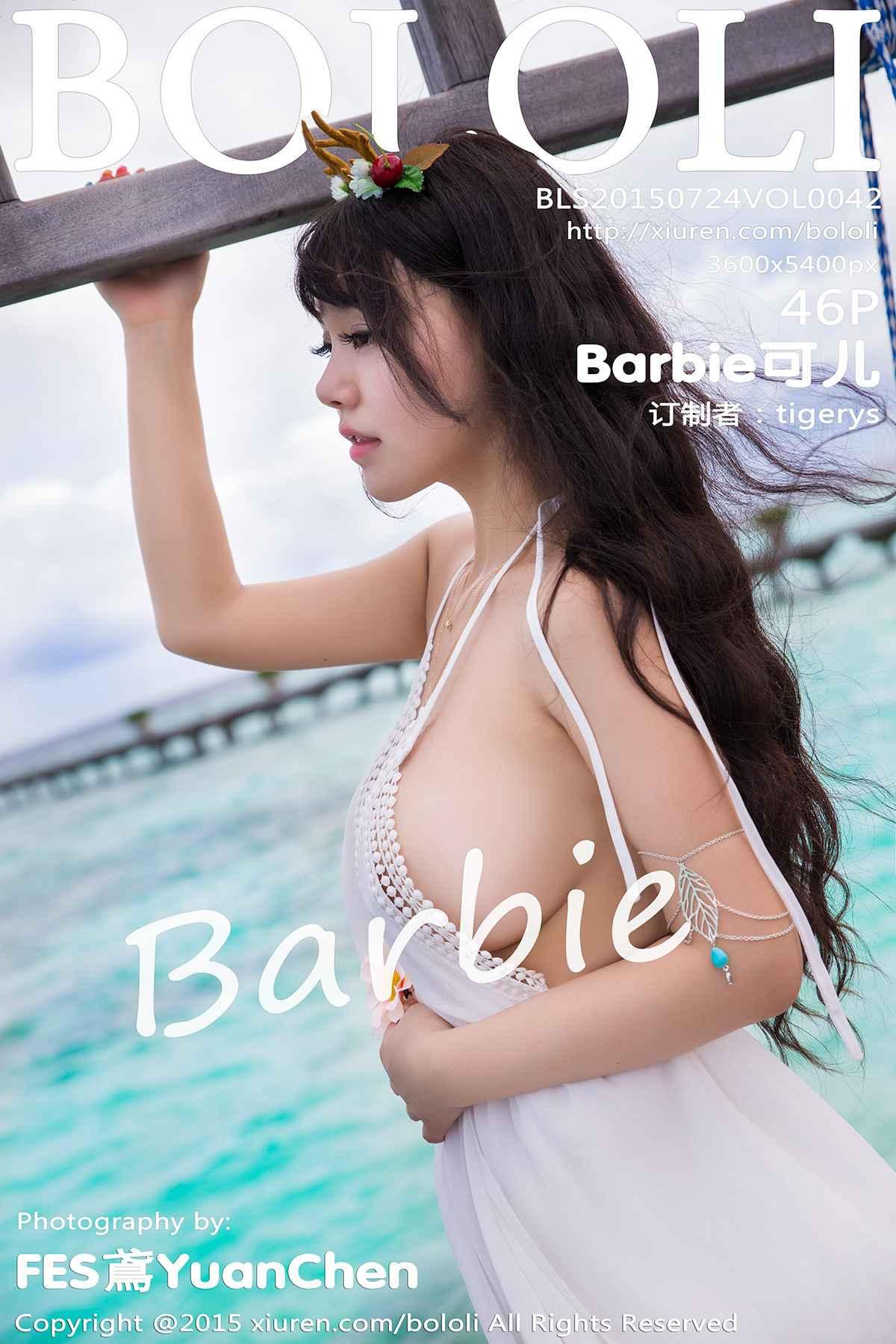 bololi-042-cover.jpg