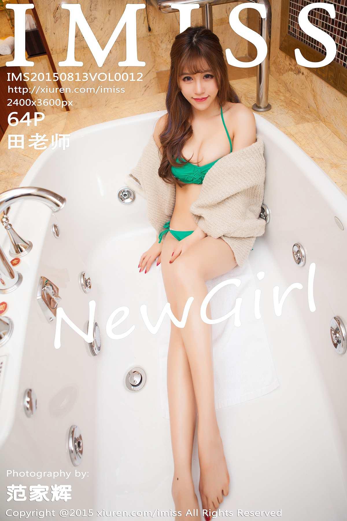 imiss-012-cover.jpg