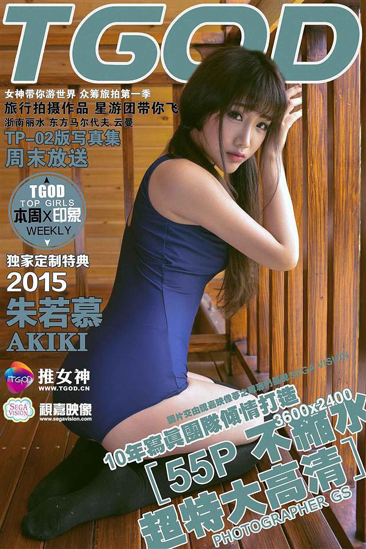 tgod-akiki-004-cover.jpg
