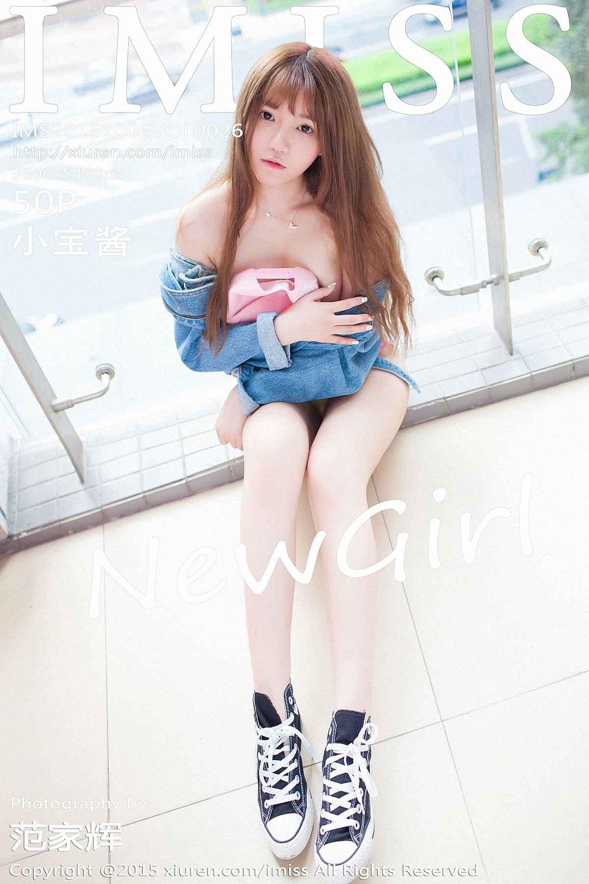 imiss-026-cover.jpg