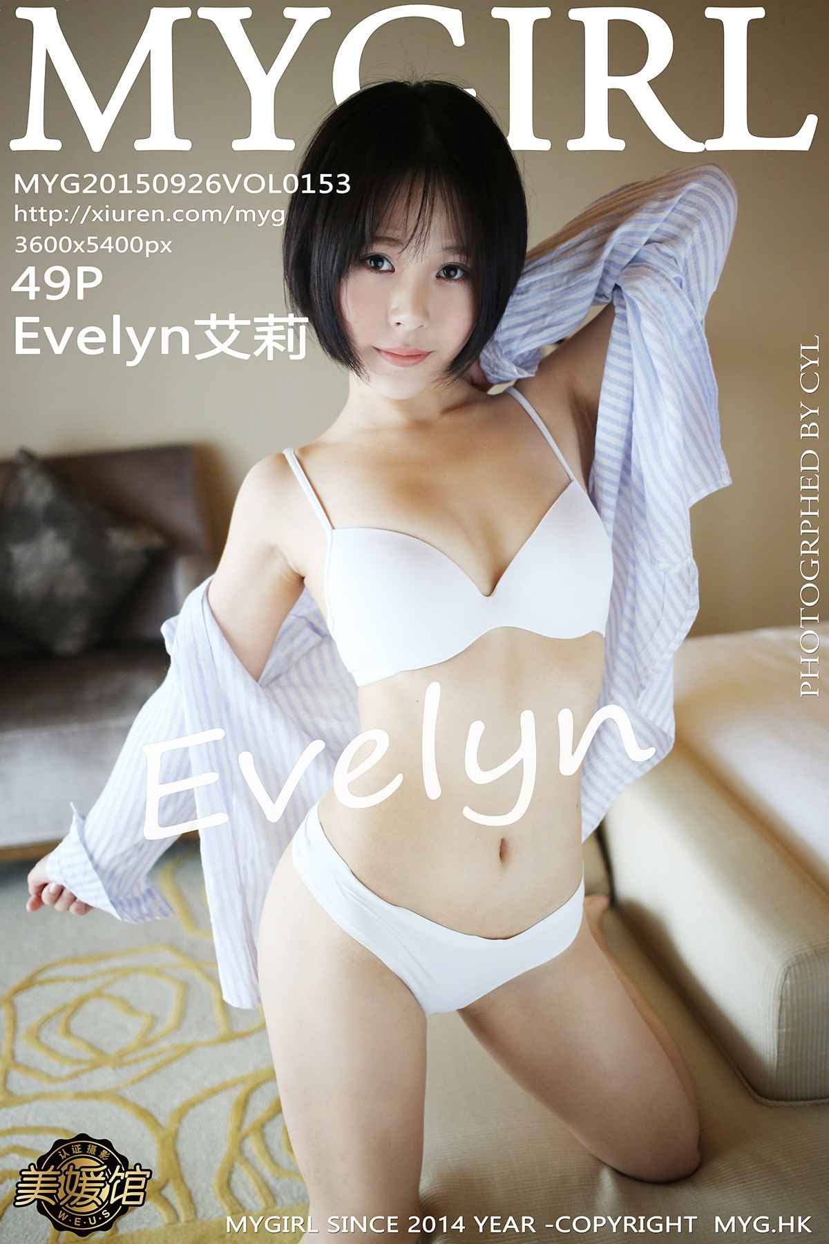 mygirl-153-cover.jpg