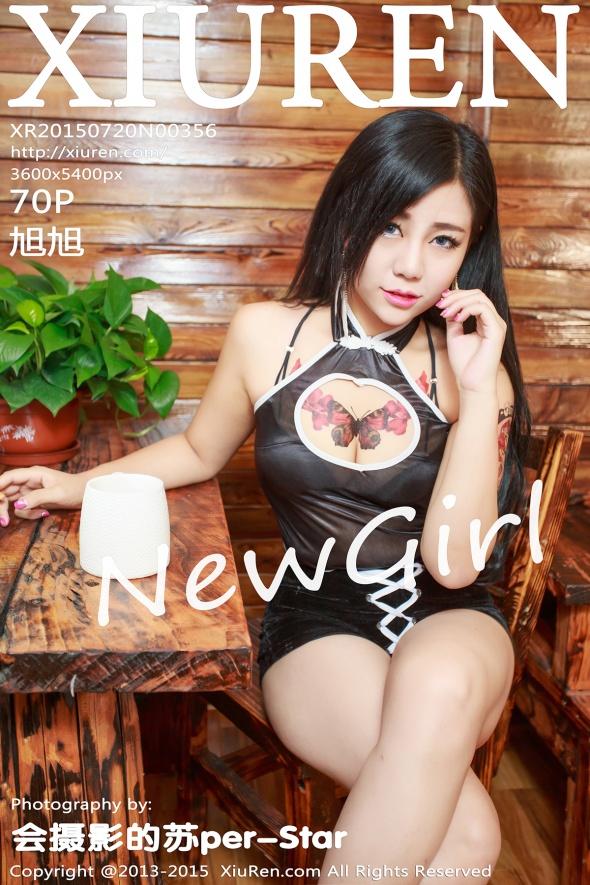XiuRen-N00356-cover.jpg