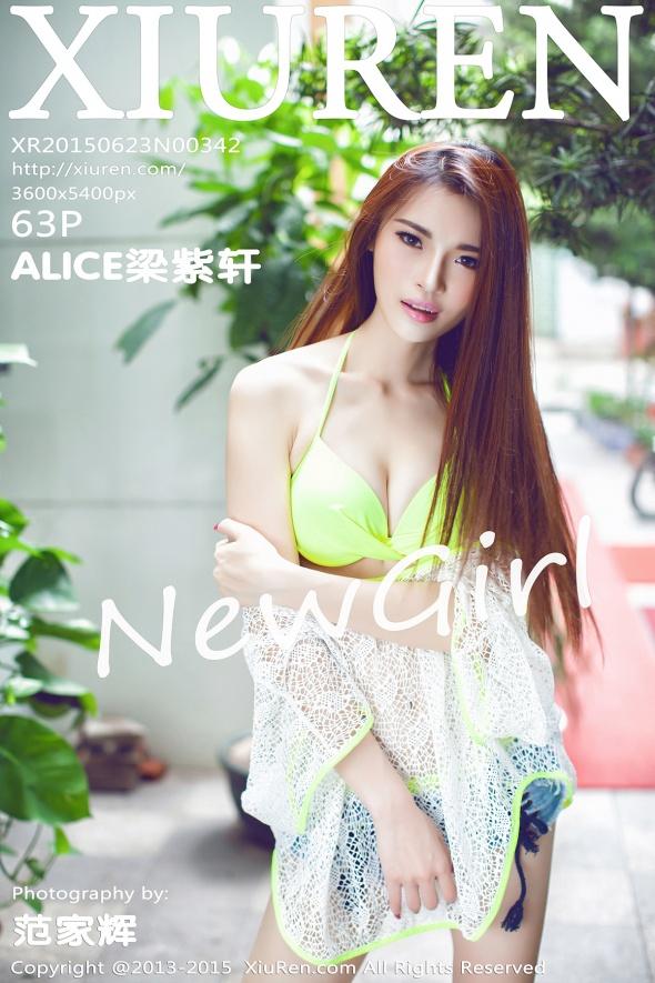 XiuRen-N00342-cover.jpg