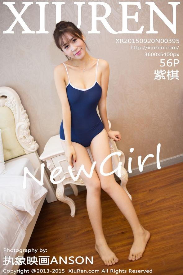 XiuRen-N00395-cover.jpg