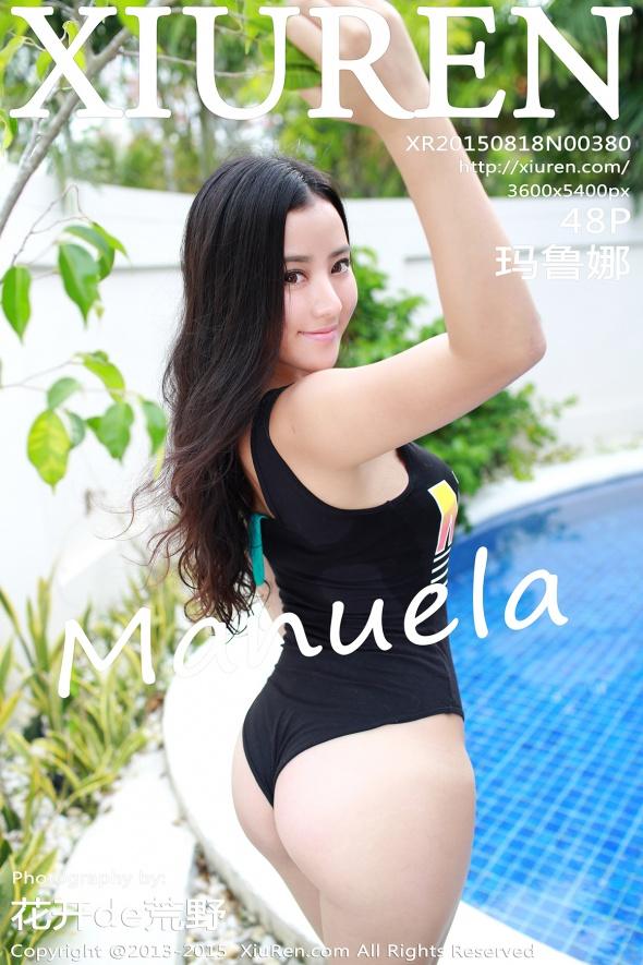 XiuRen-N00380-cover.jpg