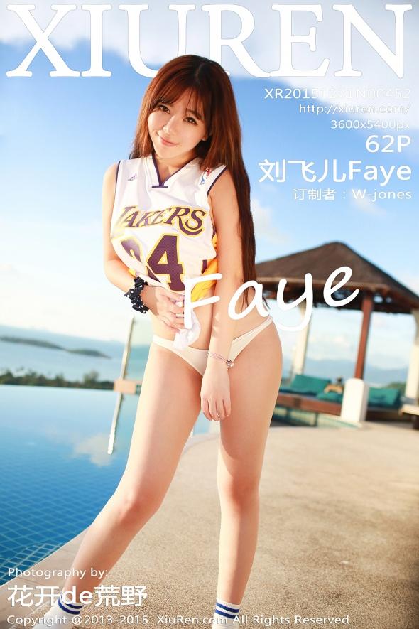 XiuRen-N00452-cover.jpg