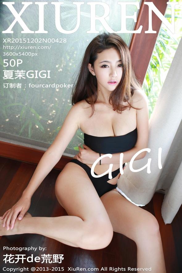 XiuRen-N00428-cover.jpg