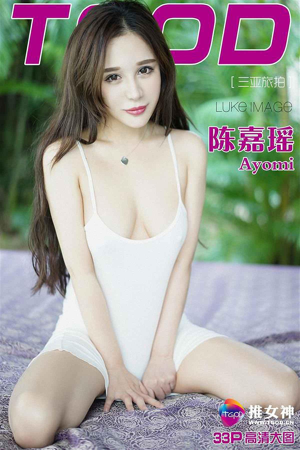 tgod-chenjiayao-001-cover.jpg