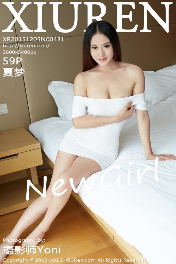 XiuRen-N00431-cover.jpg