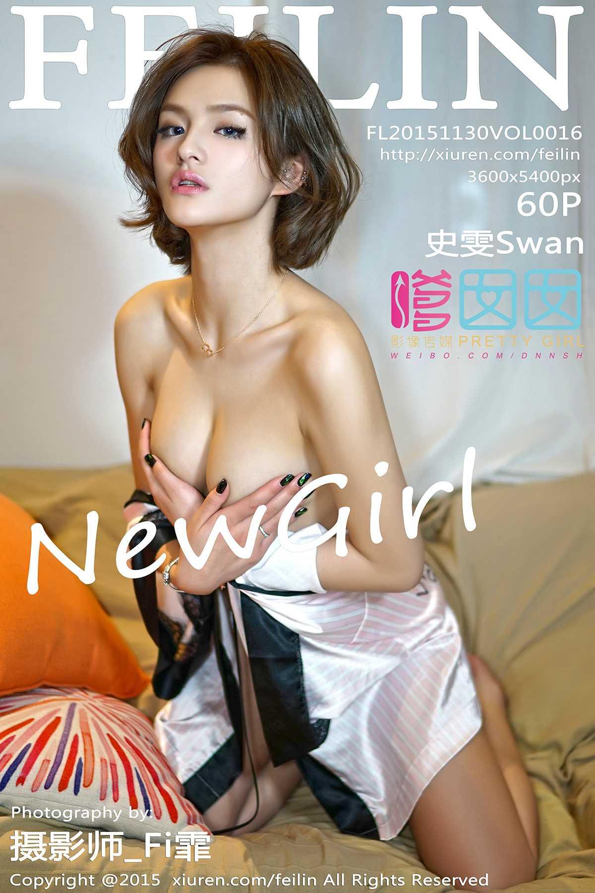 feilin-016-cover.jpg
