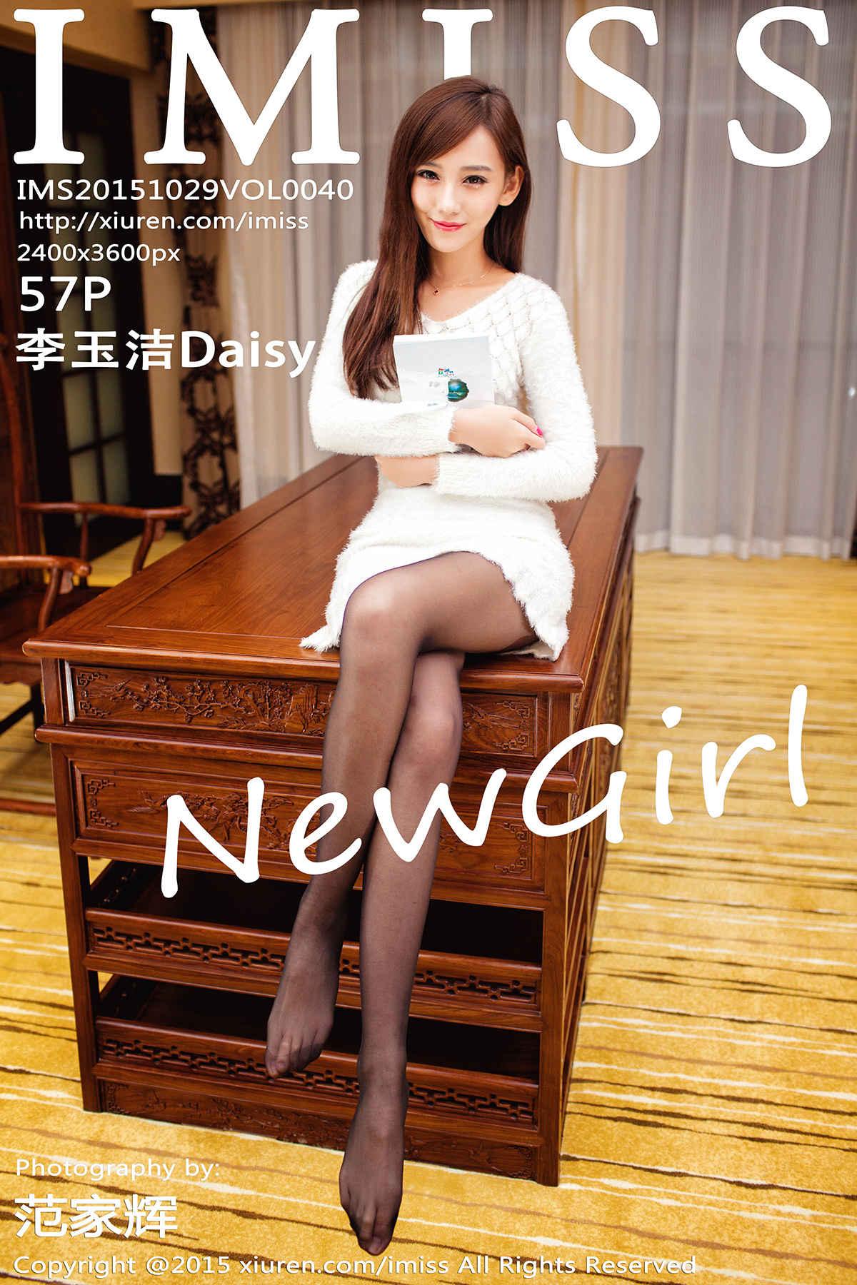 imiss-040-cover.jpg