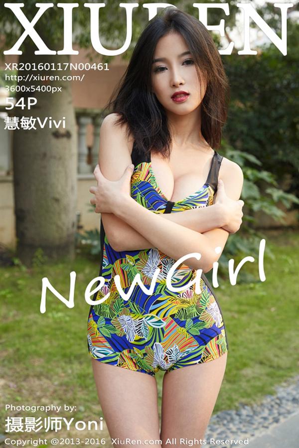 XiuRen-N00461-cover.jpg