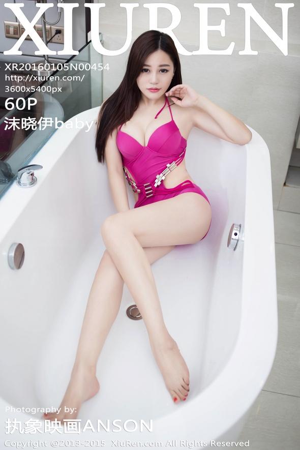 XiuRen-N00454-cover.jpg