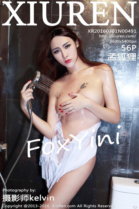 XiuRen-N00491-cover.jpg