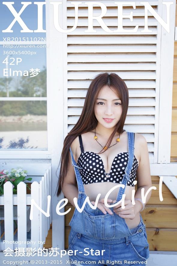 XiuRen-N00413-cover.jpg
