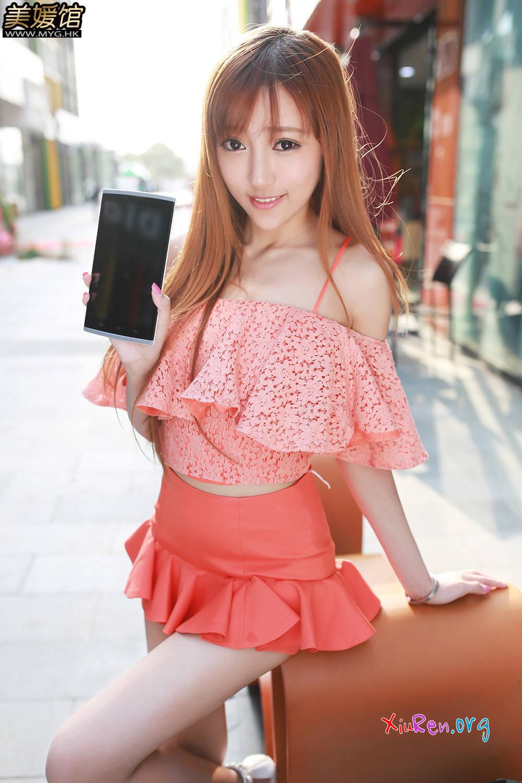 ... 瑶 - Elegant, Wangxin Yao - Meiyuanguan chuwi special | PhimVu Blog