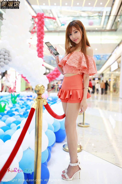 ... 优雅, 王馨瑶 - Elegant, Wangxin Yao - Meiyuanguan chuwi special
